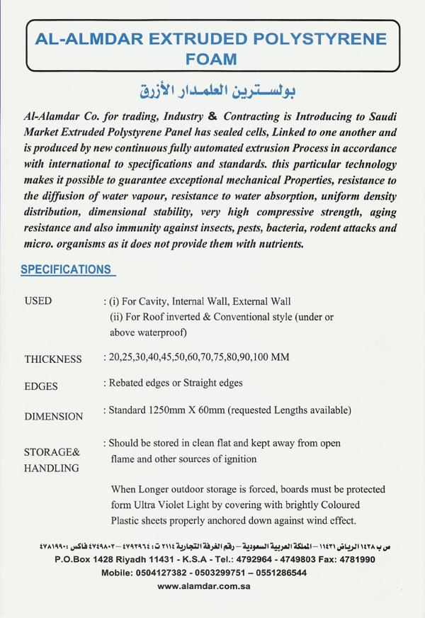 Extruded Polystyrene Foam Alamdar Vapotherm Co Ltd